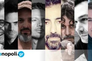 10 ελληνικά θεατρικά έργα παρουσιάζονται στο ραδιόφωνο του Αθήνα 9.84 - Monopoli.gr