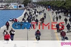Lockdown: Κοσμοσυρροή στην παραλία της Θεσσαλονίκης