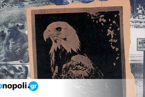 Robert Rauschenberg: Ο καλλιτέχνης πίσω από την πρωτότυπη αφίσα για την πρώτη Ημέρα της Γης, πριν από 51 χρόνια