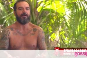 Survivor: O Ντάφυ έξαλλος με τα σχόλια για τη Μαριάνθη - «Είναι παιδί του λαού»