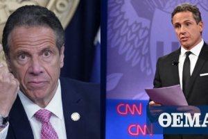 ΗΠΑ: Ο άνκορμαν του CNN Κρις Κουόμο προσπάθησε να ξελασπώσει τον αδερφό του Άντριου από σεξουαλικά σκάνδαλα