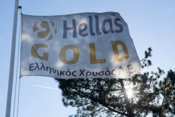 Η Ελληνικός Χρυσός λαμβάνει έγκριση για χώρο ξηρής απόθεσης μεταλλευτικών καταλοίπων στις Σκουριές