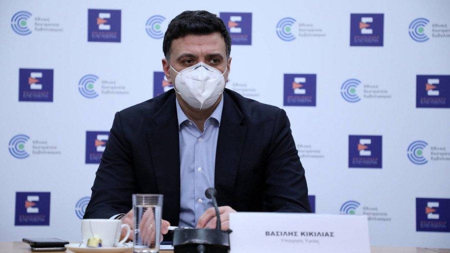 Κορονοϊός: Αναβάλλεται για την Τετάρτη η ενημέρωση από το υπουργείο Υγείας