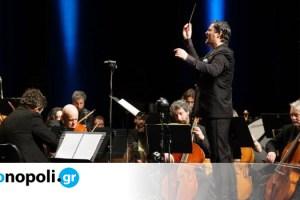 Μέγαρο Μουσικής: Οι Μουσικοί της Καμεράτας ερμηνεύουν την «Ποιμενική» του Μπετόβεν