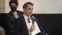 Μητσοτάκης στην Κοινωνική Σύνοδο της ΕΕ: Μεταρρυθμίσεις υπέρ των εργαζομένων, πράσινο πιστοποιητικό και πατέντες εμβολίων