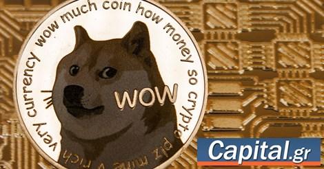 Νέα ρεκόρ 'άγγιξαν' Dogecoin και Ether