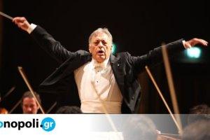 Το Μέγαρο Μουσικής Αθηνών γιορτάζει τα 30 χρόνια του στο Ηρώδειο με τον μαέστρο Ζούμπιν Μέτα