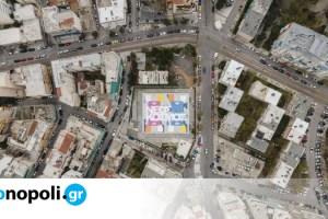 Η Στέγη δημιουργεί έναν… Νέο Κόσμο στη γειτονιά της - Monopoli.gr