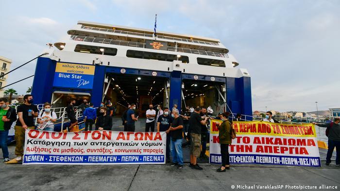 Γερμανικός Τύπος: «Μία από τις μεγαλύτερες διαδηλώσεις» για το εργασιακό