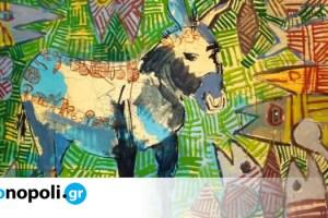 Με έμπνευση από Ελλάδα: Ομαδική έκθεση στην Αίθουσα Τέχνης «Αστρολάβος- Δεξαμενή» - Monopoli.gr
