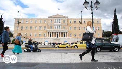 Ούριος άνεμος για την ελληνική οικονομία | DW | 16.06.2021