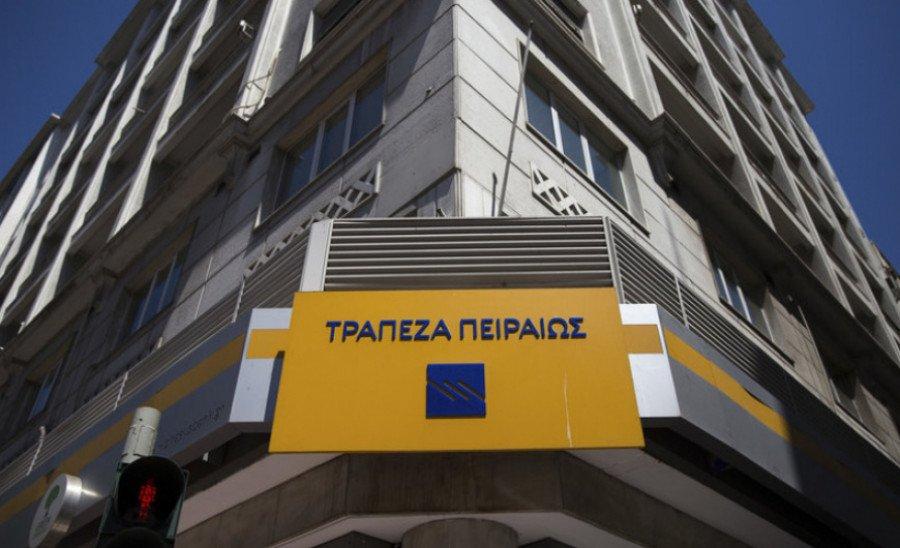 Πειραιώς Financial Holdings: Άντλησε 600 εκατ. ευρώ με επιτόκιο 8,75%