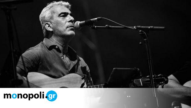 15 χρόνια ρεμπέτικα με κιθάρα: Ο Δημήτρης Μυστακίδης στην Τεχνόπολη