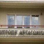 Έφοδος της Επιτροπής Ανταγωνισμού σε εταιρίες εκτυπωτών και αναλωσίμων