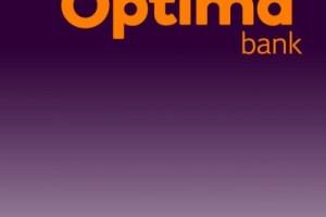 Η Optima bank βραβεύτηκε στα German Brand Awards 2021