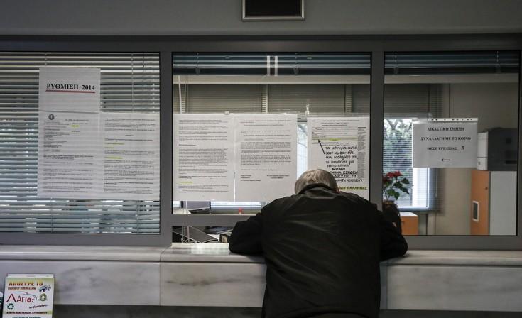 «Μεγάλος Αδελφός» για τους οφειλέτες της Εφορίες – 'Ερχονται e-κατασχέσεις