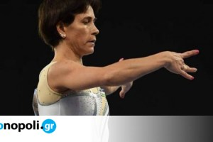 Ολυμπιακοί Αγώνες: Ρεκόρ συμμετοχών για την Oksana Chusovitina, τη μεγαλύτερη σε ηλικία αθλήτρια στην ιστορία - Monopoli.gr