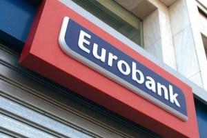 Eurobank: Αποκτά το 9,9% στην Ελληνική Τράπεζα