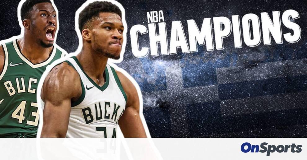 NBA: Το σήκωσαν οι Μπακς! Πρωτάθλημα με 50άρα ο μυθικός Αντετοκούνμπο (videos)