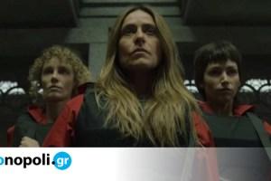 La Casa De Papel: Κυκλοφόρησε το τρέιλερ της 5ης σεζόν και είναι γεμάτο δράση και αγωνία - Monopoli.gr