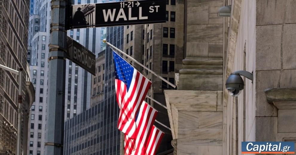 Ήπια ανοδικά οι δείκτες της Wall Street μετά τα στοιχεία για τον πληθωρισμό