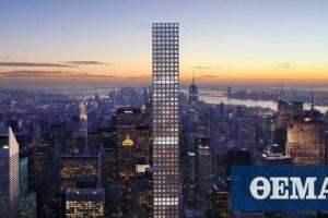 «Ελαττωματικός» ο ψηλότερος ουρανοξύστης της Νέας Υόρκης - Μήνυση από τους δισεκατομμυριούχους ενοίκους