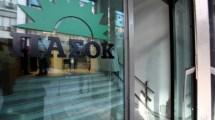 Λοβέρδος: Αν εκλεγώ πρόεδρος γυρίζουμε στο ΠΑΣΟΚ