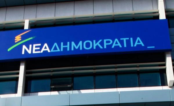 ΝΔ: Συζήτηση για την ανάπτυξη της Δυτ. Μακεδονίας με βιώσιμο τρόπο χωρίς λιγνίτη