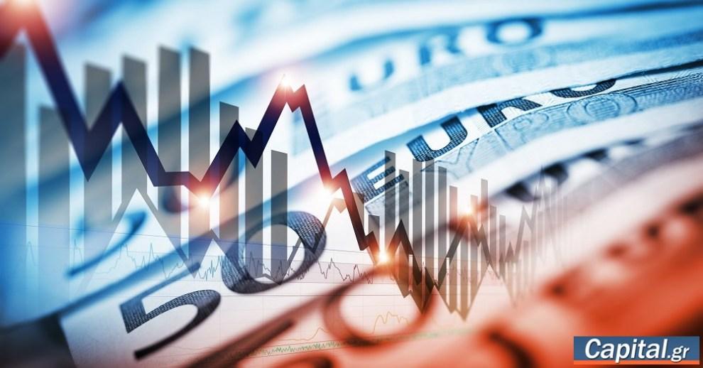 Το ευρώ υποχωρεί κατά 0,28%, στα 1,1781 δολάρια