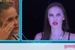 Big Brother: «Λύγισε» η Σαμάνθα στη «Γραμμή ζωής» - Οι θάνατοι που τη συγκλόνισαν