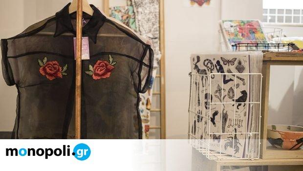 The Meet Market: Επιστρέφει για ένα διήμερο στην Πλατεία Νερού - Monopoli.gr
