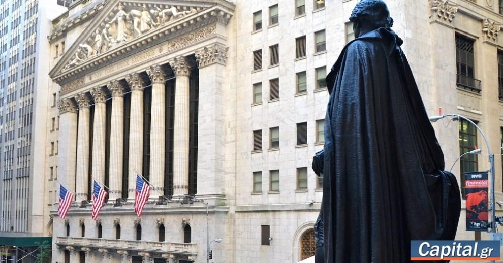 Wall Street: Απώλειες σε συνεδρίαση quadruple witching - Πτώση 200 μονάδων για Dow