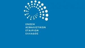 Αποζημιώσεις 1,05 εκατ. ευρώ πλήρωσαν το 2020 οι ασφαλιστικές για ζημιές σε μεταφερόμενα εμπορεύματα