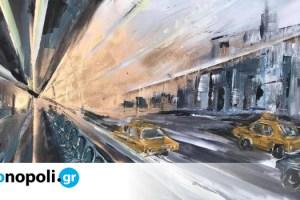 Αστικές Φιγούρες: Έκθεση ζωγραφικής της Αλεξίας Κουδιγκέλη στην Αίθουσα Τέχνης «αγκάθι – κartάλος» - Monopoli.gr