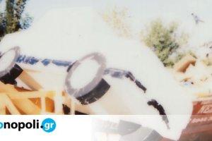 Αυτοβιογραφία: Έκθεση του Χρήστου Χρυσόπουλου στο Πολιτιστικό Κέντρο «Μελίνα» Δήμου Αθηναίων - Monopoli.gr