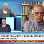 Γώγος: Η Ελλάδα έχει μείνει πίσω στους εμβολιασμούς (vid)