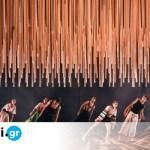 Πού να πάμε σήμερα: 13 παραστάσεις για σήμερα Κυριακή 17 Οκτωβρίου - Monopoli.gr