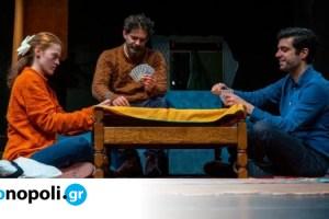 Πού να πάμε σήμερα: 9 παραστάσεις για την Δευτέρα 18 Οκτωβρίου - Monopoli.gr
