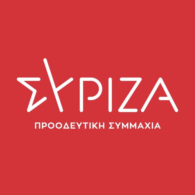 ΣΥΡΙΖΑ: Η ελληνοαμερικανική αμυντική συμφωνία δεν ταιριάζει σε μία Ελλάδα με ανεξαρτησία, αξιοπρέπεια και εθνική κυριαρχία