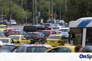 Τέλη Κυκλοφορίας 2022: Πότε θα αναρτηθούν στο Taxisnet – Πόσα θα πληρώσουμε