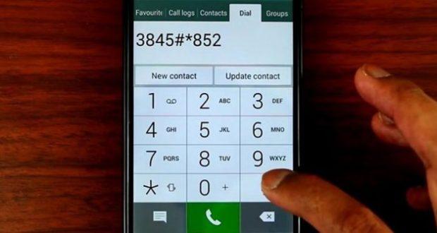 Ето как да разберете дали ви следят телефона