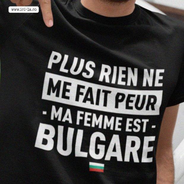 Нищо не ме плаши, жена ми е българка