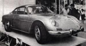 Легендарният БЪЛГАРСКИ спортен автомобил