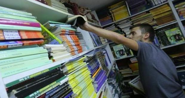 промяната в българските учебници
