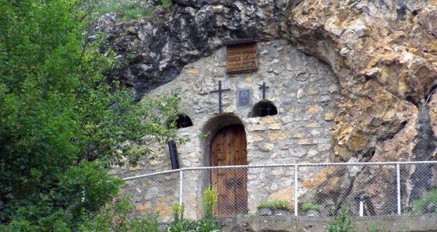 Сълзите на Света Петка в скалния параклис