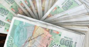 Българите ще са по-богати догодина