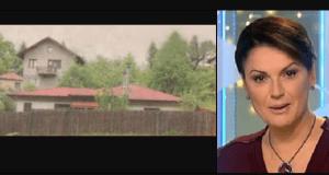 Ани Салич страда за селската къща