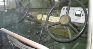Каква е причината за произвежданата в СССР кола с два волана СНИМКИ