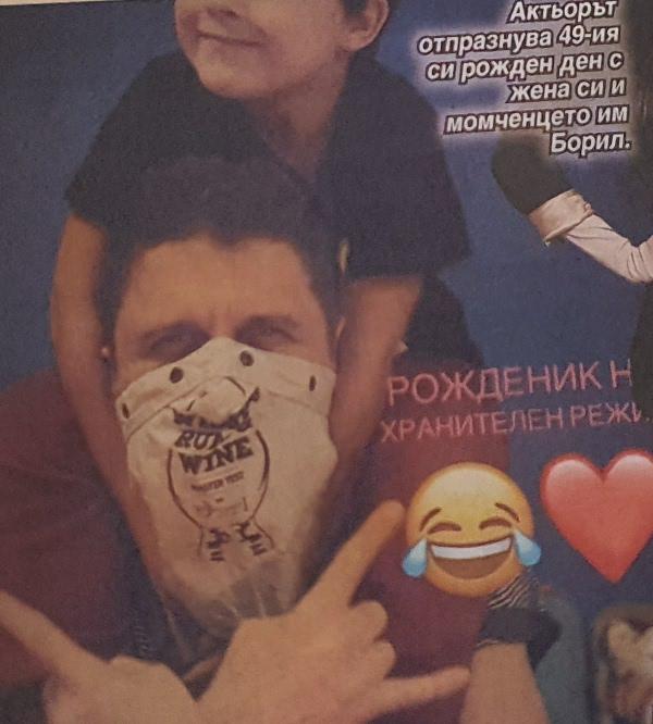 Диляна Попова държи Блатечки на сухо