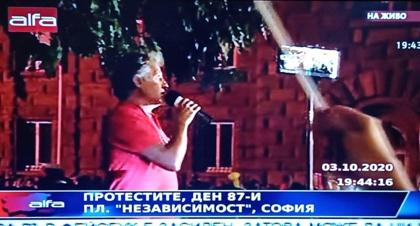 Къци Вапцаров на протеста